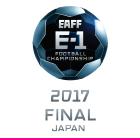 EAFF E-1 サッカー選手権 2017 決勝大会 女子