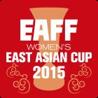 EAFF女子東アジアカップ 2015