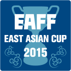 EAFF東アジアカップ 2015