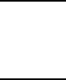 LEGENDS STADIUM