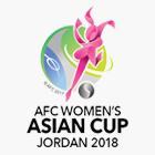 AFC女子アジアカップ ヨルダン 2018