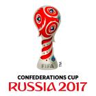 FIFAコンフェデレーションズカップ ロシア 2017